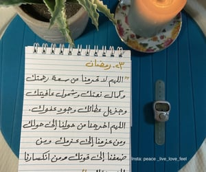 رمضان كريم, ادعيه, and انستقرام image