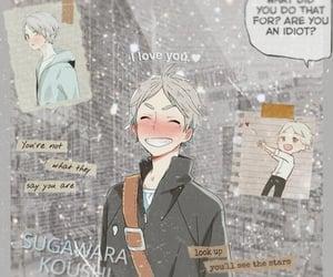 anime boy, sugawara, and anime aesthetic image
