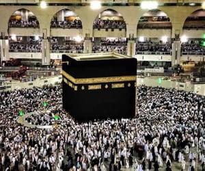 cool, muslim, and Ramadan image