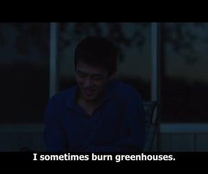 burning, yoo ah in, and Korean Drama image