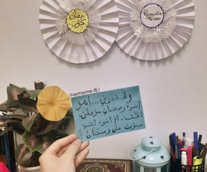 2020, dz, and Ramadan image
