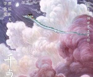 japan, spirited away, and chihiro image