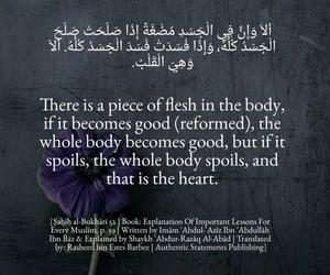 allah, heart, and hijab image