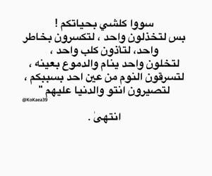 حزنً and كتابات image