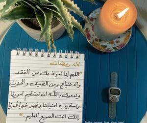 دُعَاءْ, رَمَضَان, and ليلة القدر image