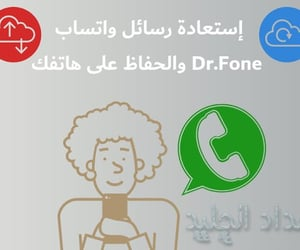 restore, messages, and whatsapp image