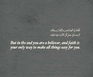 arabic, faith, and quote image