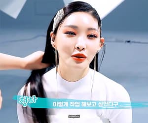 gif, kim chungha, and korean image
