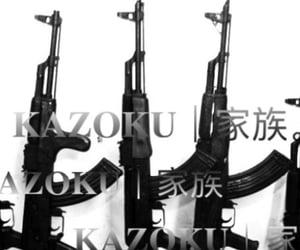 edited, feed, and gun image