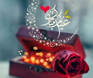 love, عيد سعيد, and عيدكم مبارك image
