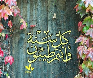 eid mubarak and عيد مبارك image