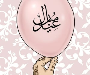 eid, arabic calligraphy, and digital art image