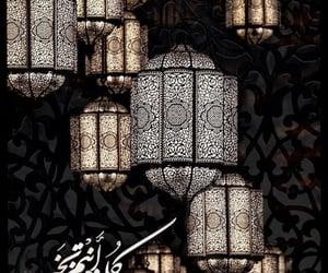 allah, eid mubarak, and arabic image