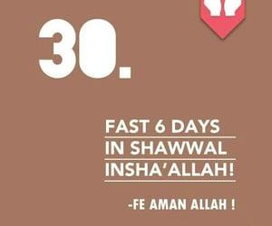 to do, ramdan, and -fe aman allah image