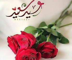 eid, عيد سعيد, and عيد مبارك image