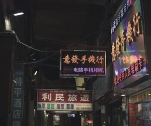 aesthetic, asia, and lights image