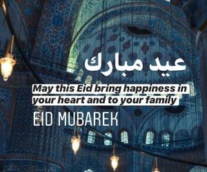 eid, family, and mubarak image