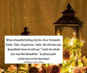 allah, Ramadan, and inshaallah image