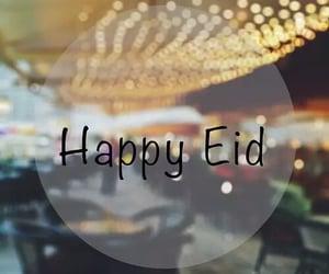 eid, eid mubarak, and god image
