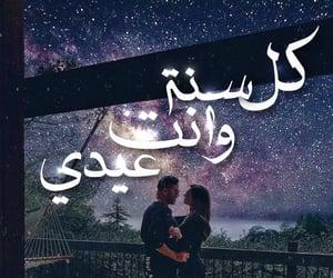 عيد سعيد, كل عام و انتم بخير, and تصاميمً image