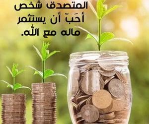 ﻋﺮﺑﻲ, صدقة, and بالعربي image