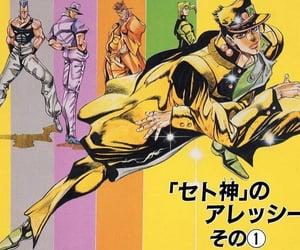 anime, jojo, and manga image
