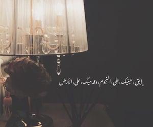 Image by njma_⭐️♥️