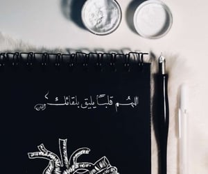 aesthetic, pen, and allah image