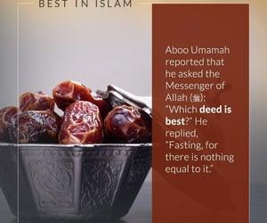 islam, quran, and allah image