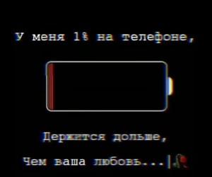грусть and цитаты на русском image