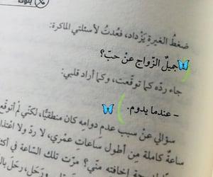 بلوك, اقتباسات اقتباس, and عبارة عبارات image