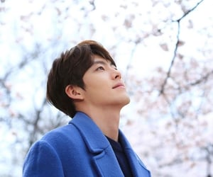 cute, kim woo-bin, and wallpaper image
