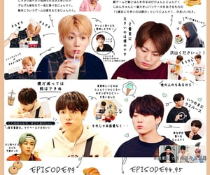 bts, jungkook, and archive image
