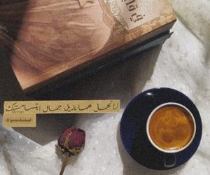 حُبْ, كوني قوية, and قهوتي image