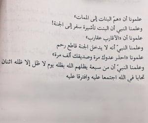ادهم الشرقاوي, حديث الصباح, and اقتباسات اقتباس image