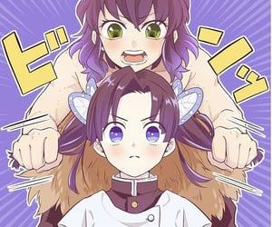 kimetsu no yaiba and inosuke image
