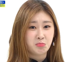 lq, itzy, and chaeryeong image