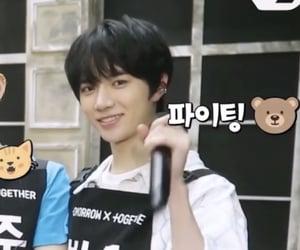 boyfriend, kpop, and txt image