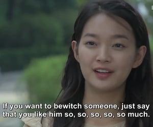 aesthetics, asia, and Korean Drama image