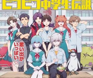 asuka, Neon Genesis Evangelion, and rei image