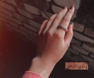 girls, nails, and كتابات image