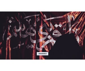 محرّم, اباالفضل, and عاشوراء image