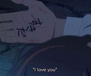 anime, I Love You, and your name image