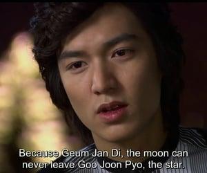 Boys Over Flowers, geum jan di, and gu jun pyo image