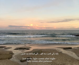 aesthetic, love quote, and hijab muslim image