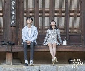 drama, extraordinary you, and Korean Drama image