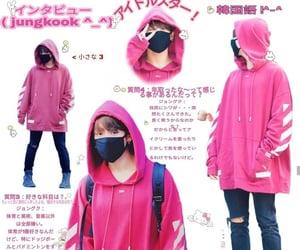 edit, jin, and pink image