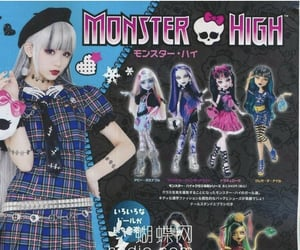 monster high, magazine, and japanese image