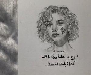 نصيحة نصائح, يا رب يا الله اللهم, and ازرع بداخلنا وردا image
