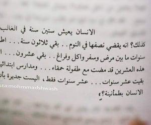 Image by Sama Tunisia